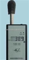 HS5633型数字声级计厂价直销