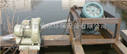 QSB型-深水曝气搅拌两用机供应