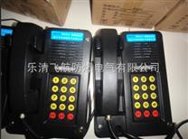 防爆电话 KTH-15矿用防爆电话机厂家 防爆电话价格