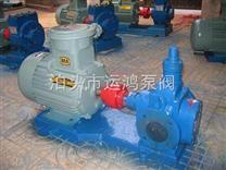 恒运YHCB圆弧齿轮泵