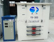 YX-50北京电解法二氧化氯发生器
