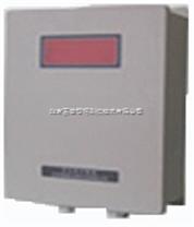 优势供应氧化锆烟气分析仪