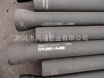 <DN80小口径球墨铸铁管>