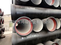 <DN125球墨铸铁管>球墨铸铁管18.9KG/米