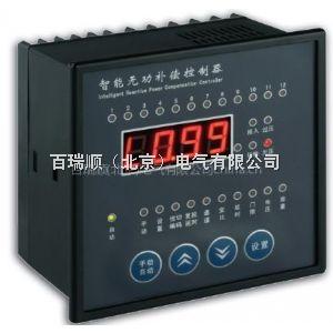 智能无功补偿控制器brs-jkwg-12z