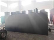 WSZ1-3BE一体化地埋式医院污水处理设备