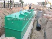 WSZ玻璃鋼一體化地埋式工廠污水處理設備