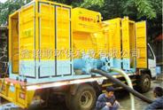 zui小的抽粪车2吨4吨6吨吸粪车