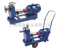 自吸酒泵-移动式酒泵