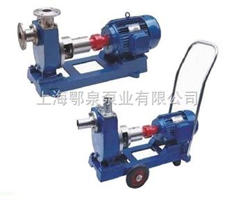 JMZ/FMZ自吸酒泵-移动式酒泵