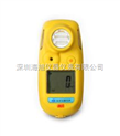 CLH100(B)硫化氫檢測儀|H2S檢測儀|硫化氫檢測儀