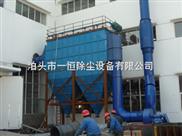 PPC气箱脉冲除尘器水泥厂安装