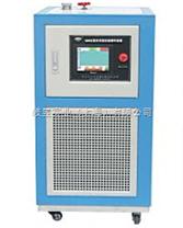 上海岐昱能精确控制化学反应的温度高低温循环装置