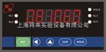 L0046219 ,現場動平衡儀價格