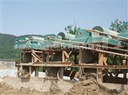 泥煤污水脱水机,矿井泥水离心机,精煤废水处理设备