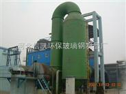 酸性气体吸收塔