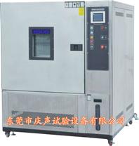 高低溫恒溫試驗箱