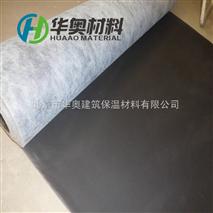 北京华奥家庭隔音材料/卧室隔音材料/吊顶隔音材料批发厂家