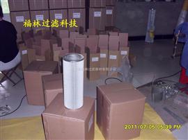 10FREN0250G40-A00-07(福林)力士乐油滤芯