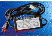 尼佳康1.5A變壓器,2A電源,變壓器(3A)
