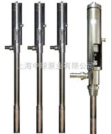 FY气动浆料泵-FY气动抽液泵-不锈钢抽油泵价格-耐腐蚀油桶泵型号