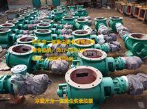 锅炉设备YJD-16方口卸料器