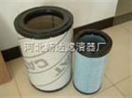 6I-2503 6I-2504《畅达》6I-2503 6I-2504 卡特空气滤芯生产厂家