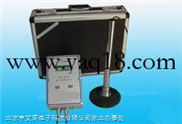 便携式超声波测深仪 水深测量仪