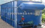 工业废水处理设备厂家及价格