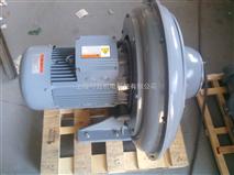 TB-150-7.5 TB-150-7.5透浦式鼓風機