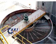 供应中心传动式浓缩机  高效污泥浓缩机