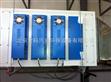 UV光解除油煙味淨化器