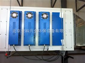 UV光解油烟净化设备