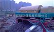 机制砂污水刮泥机,选沙泥水压泥机,矿砂废水甩干机