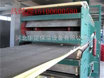 中国有多少家做聚氨酯复合保温板机械的 质量怎么样 湖北华能制造