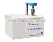 ZDHW-9000A/智能量热仪/定硫仪