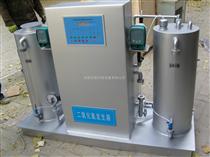 智能型二氧化氯发生器
