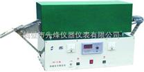 快速連續灰分測定儀/煤質分析儀器價格
