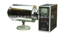 HR-5微機灰熔融性測定儀生產廠家