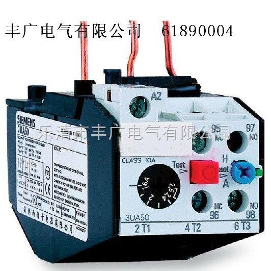 西门子3ua52热过载继电器性能