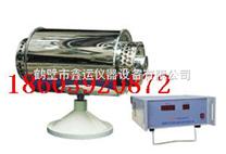 灰熔測定儀,煤炭灰熔點的測定,全自動微機灰熔點測定儀