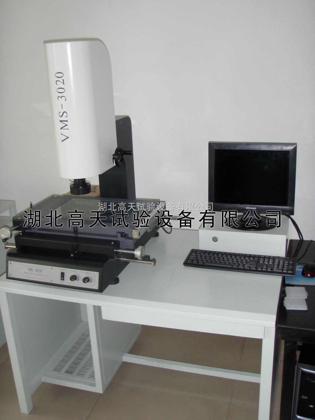 高精密测量仪器,二次元测量仪价格