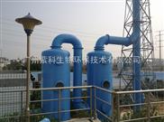 油漆废气净化设备供应