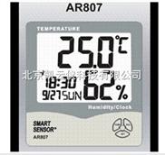 温湿度计/数字温湿度计
