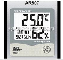 溫濕度計/數字溫濕度計