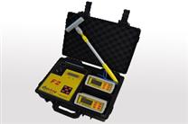 供应SQ-F2埋地管线防腐层探测检漏系统