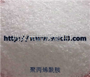 廊坊聚丙烯酰胺生产厂家价格