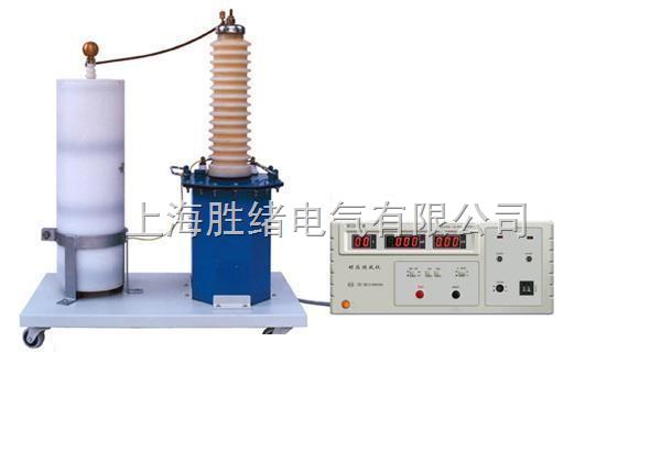 0-30KV-50KV-100KV交直流超高压耐压测试仪