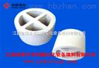 Dg80/100/150等陶瓷十字隔板环现货