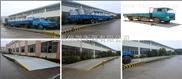 低价格(80吨-100吨-120吨-150吨-160吨地磅)高品质